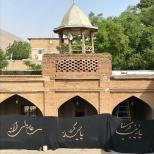 مسجد جامع خوانسار 1101 ه ق